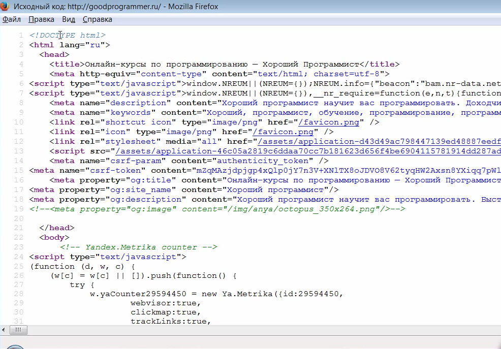 Пример HTML-разметки